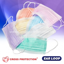 3 Ply Surgical Face Mask - ASTM LEVEL 2