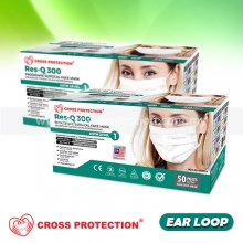 3 Ply Surgical Face Mask - ASTM LEVEL 1