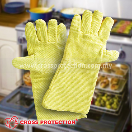 Yellow Color Oven Gloves