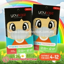 3 Ply Surgical Face Mask - Children