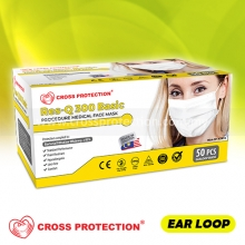 3 Ply Surgical Face Mask - Basic