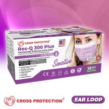 RES-Q 300 PLUS (Sensitive) (50pcs/20bxs)