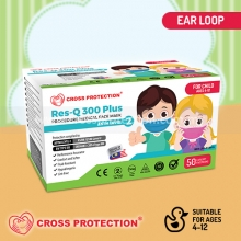 Child 3ply Face Mask - Malaysia Day Deals (5bxs/bag)